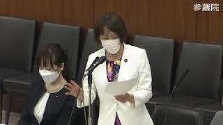 土地規制法案「政府にフリー・ハンド、無茶苦茶!なんの縛りも、歯止めもない!」田村智子(共産)6/15 参院・内閣委