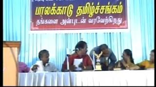 mullai nadavarasu in palakkad tamil sangam part  7 2007
