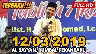 Download Ceramah Ustadz Abdul Somad Terbaru UAS - Masjid Al Bayyan, Rumbai Mp3 and Videos