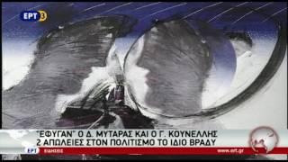 Δύο σημαντικές απώλειες Ελλήνων καλλιτεχνών