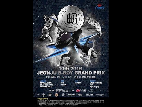 [JUDGE] REVEAL @ 2016 JEONJU B-BOY GRANDPIX