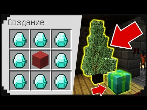 Рецепты крафта в minecraft,как крафтить » minecft.ru ...
