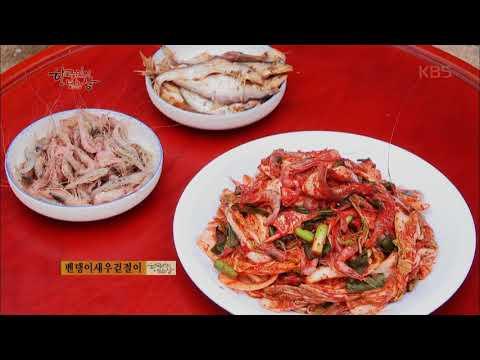 한국인의밥상-강화군 서도면 주문도의 환상의 백합 밥상 .20180628