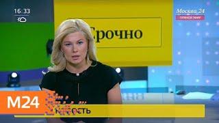 Смотреть видео На подмосковной АЗС произошел взрыв - Москва 24 онлайн