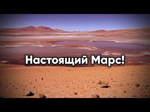 Свершилось! Трубите в горн! Бейте в колокола! Агентство Nasa показало людям настоящие фото Марса!