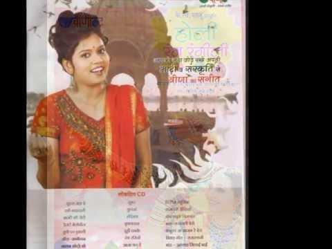 MUKUL SONI REWA-CHANG DHEEMO RE BAJAO-Rajasthani folk song....
