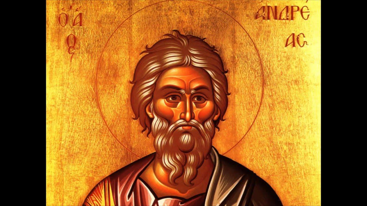 Αποτέλεσμα εικόνας για Απόστολος Ανδρέας