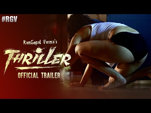 Thriller Official Trailer | RGV | #Thriller | #NNN | Latest 2020 Movie Trailers | Ram Gopal Varma