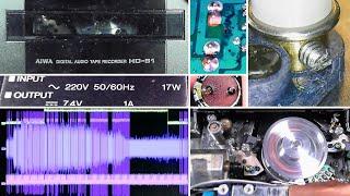 Aiwa HD-S1: юстирування стійок ЛПМ (№1) [Запис]