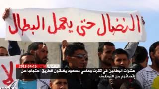 Algeria Today 15/04/2013 الجزائر اليوم