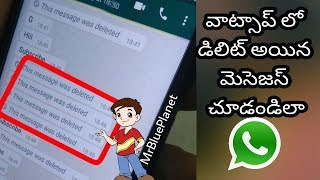 how to read deleted whatsapp messages in telugu | how to recover messages | Mr blue planet