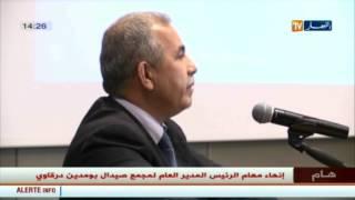 إنهاء مهام المدير العام لأملاك الدولة محمد حيمور