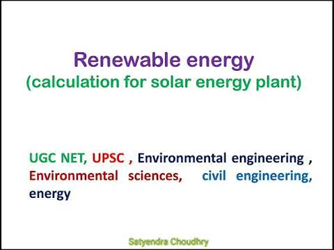 How to calculate the area required for solar energy plant| renewable energy | UGC NET| UPSC| ENERGY