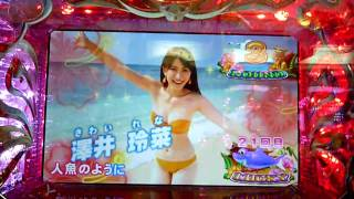 CRスーパー海物語IN沖縄2 大当たり ミスマリンちゃん Ver.4 三宅梢子 動画 9