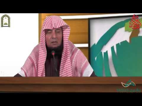 Kalma Go Mushrik Sheikh / Akhter Salim 00966501839806
