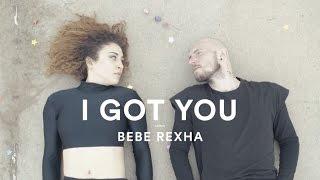 Bebe Rexha - I Got You | A'Drey Vinogradov Choreography | Dance Story