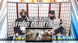 Now United - Afraid of Letting Go MV | [ NINJA BROS Reaction / Review ]