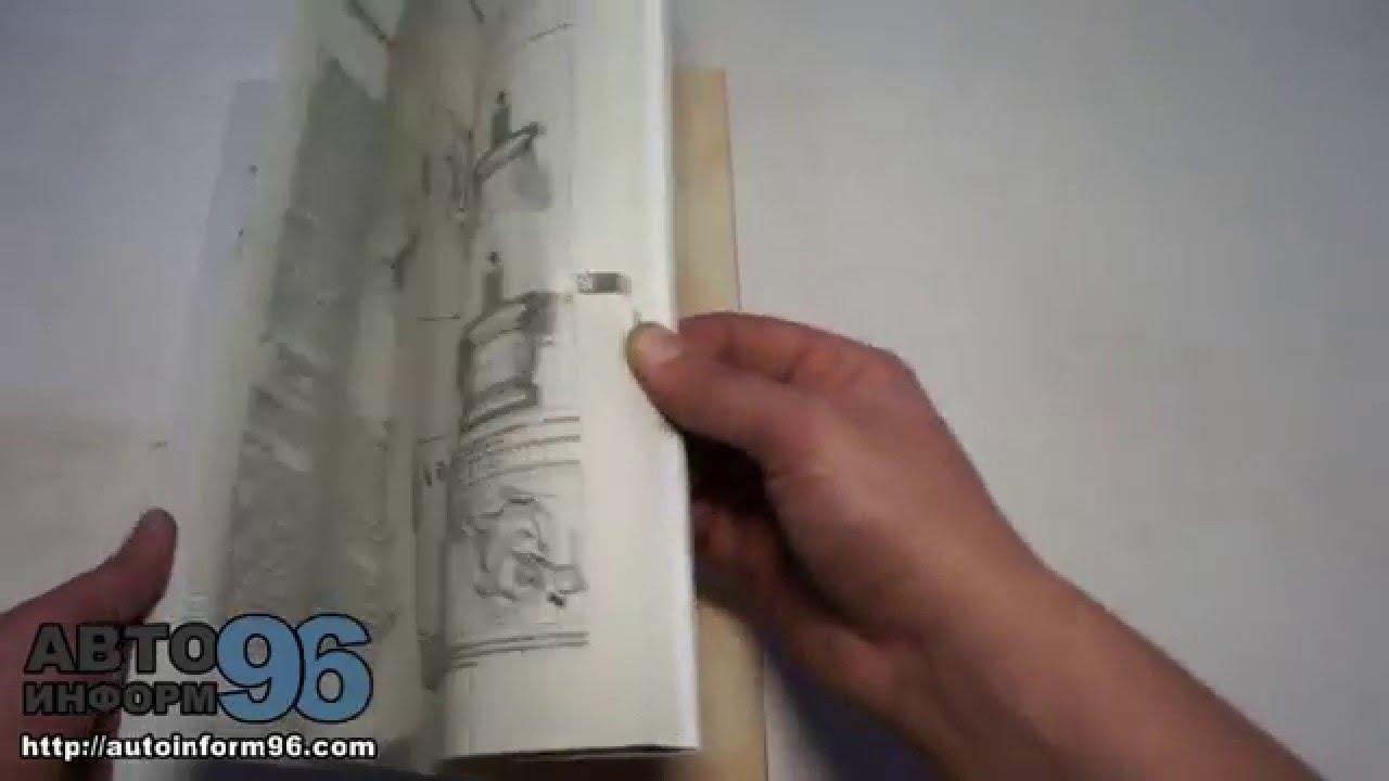 инструкция ниссан р11 144 в 2001г sr20de тюнинг фото