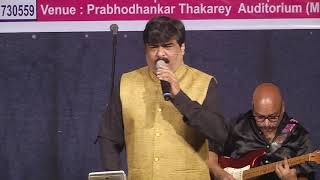 RD Burman Medley Performed by Sachin Shinde