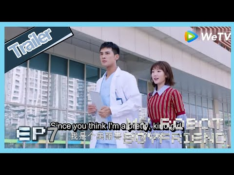 【ENG SUB】My Robot Boyfriend  EP7 Trailer Mo Bai Agree Dating With Meng Yan, Meng Yan So Happy