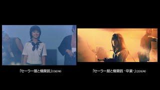ムビコレのチャンネル登録はこちら▷▷http://goo.gl/ruQ5N7 橋本環奈が主...