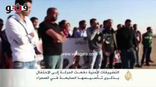 حركة 6 أبريل تدعو الشعب المصري للعصيان المدني