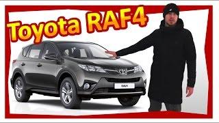 Что не так с Тойота RAV4? Обзор и тест-драйв