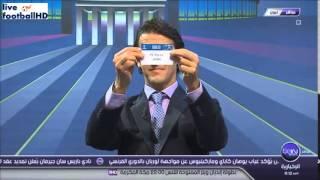 شــاهد قرعة ربع النهائي دوري أبطال أوروبا 2015 HD