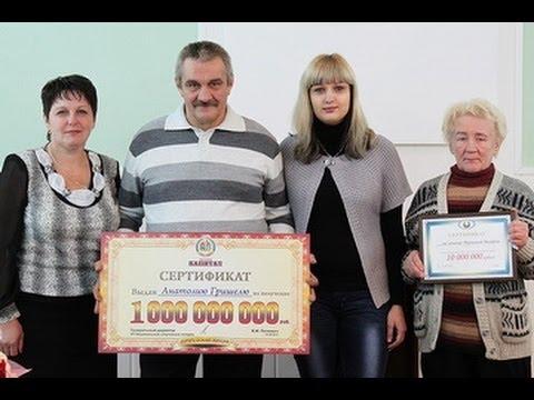 Euromillions...