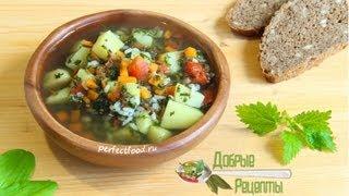 Суп из крапивы и щавеля - рецепт.