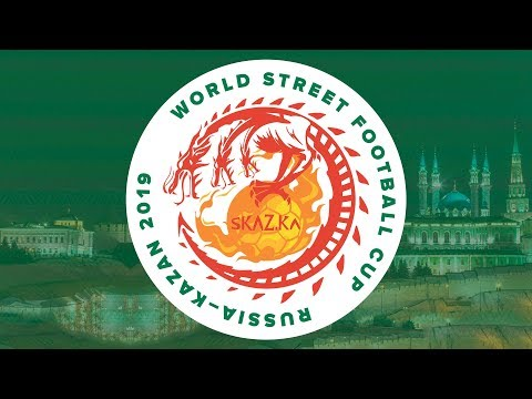 World Street Football Cup 2019 Kazan Russia (3VS3)