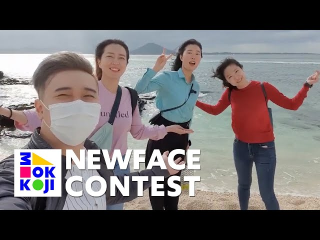 NewFace Contest Season 3 - Eating Our Way Through Jeju Island (hidaveandchloe)
