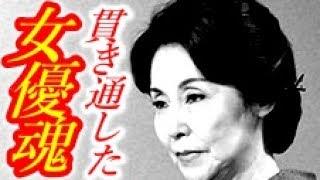 【衝撃悲報】野際陽子さん生涯現役の人生とは チャンネル登録はこちら→h...