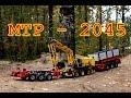 Lego Technic Multifunctional Truck Platform - Mercedes-Benz Future Truck 2045