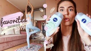 ФАВОРИТИ МІСЯЦЯ ♡ лютий 2019♡ Clarins, Estee Lauder, Nivea + речі для йоги♡