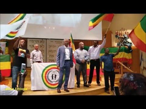 ESAT Daily News Amsterdam August 20,2018