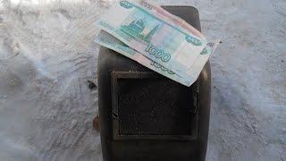 Как заработать деньги на сварочных работах. Выпуск 4
