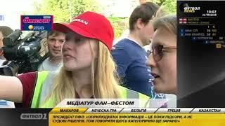 Футбол NEWS от 24.05.2018 (10:00)   Последние новости перед финалом женской ЛЧ