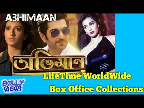 abhimaan-2016-bengali-movie-lifetime-worldwide-box-office-collections-verdict-hit-or-flop