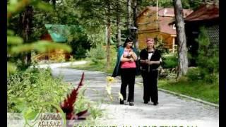 Лесная поляна в Хабаровске - лечебное голодание