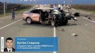 Второе кровавое ДТП в Поволжье: пять человек погибли под Астраханью