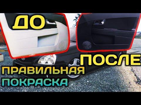 ПОКРАСКА Дверных карт и Пластика Приора