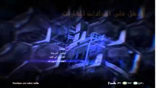 Resident Evil 6 كيفية التعريب والترجمة +جعل سلاحك لاينفذ للعبة