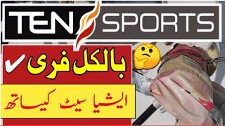 Ten Sports @ 98E With Asiasat 7 Dish Setting