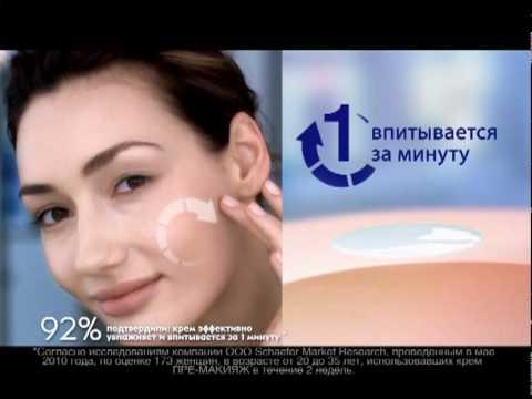 Пре-макияж от Nivea: теперь это действительно минута