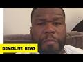 50 Cent ROAST Falcons after Super Bowl 51 LOSS to Patriots at NFL Super Bowl LI