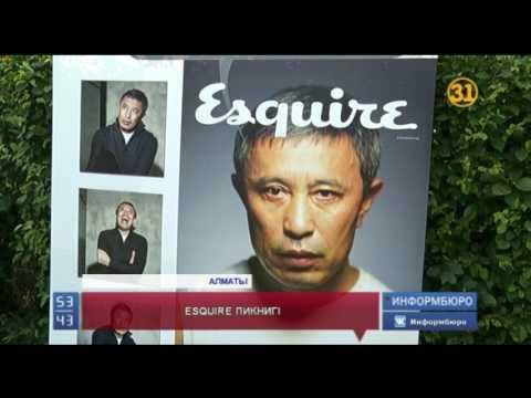 Esquire басылымы оқырмандары мен серіктестеріне арнап гольф-клуб аумағында демалыс ұйымдастырды