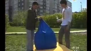 видео Купить кресло мешок в интернет-магазине