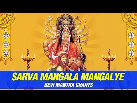 Sarva Mangala Mangalye Devi Mantra 108 Times - Mata Bhajan by Anuradha Paudwal