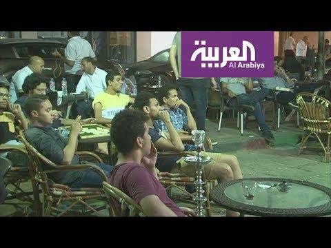 رواد مقاهي مصر يخشون العودة مبكرا إلى المنازل  - نشر قبل 2 ساعة